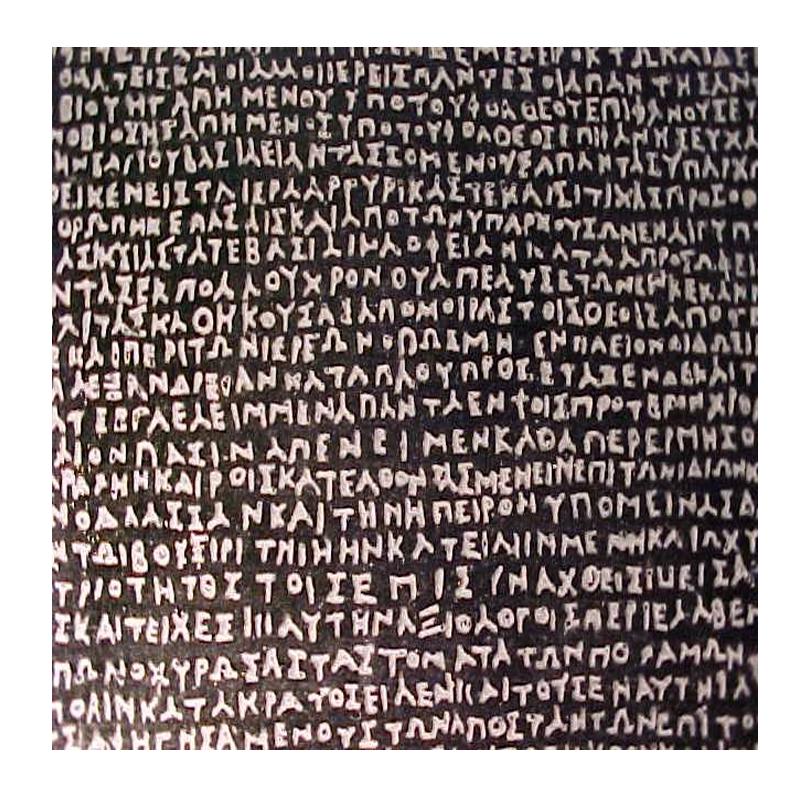 Rosetta Stone 196 B.C.