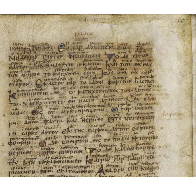 Byzantine manuscript 950 A.D.